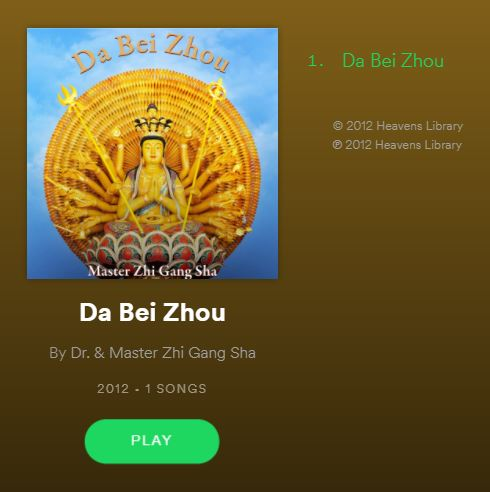 Da Bei Zhou on spotify